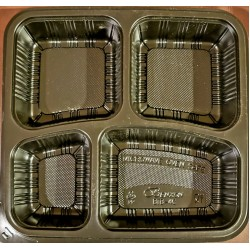 40 Oz. Four Compartment Food Container (300 Pcs) | BTB-4CN-BTM